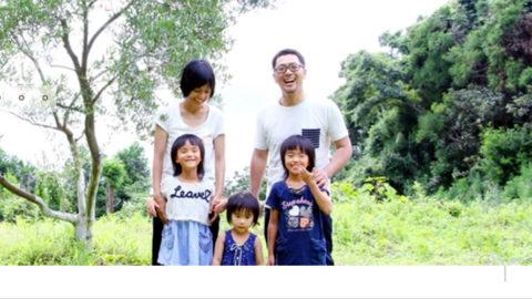 wakamatsu-family