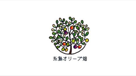 wakamatuform-logo